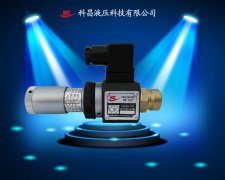 科昌JCS-02压力继电器工作